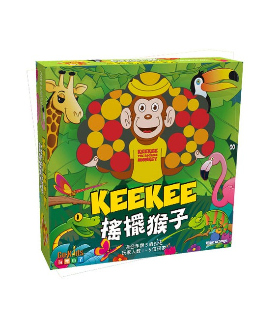 کی کی میمون رقصان (Keekee the Rocking Monkey)