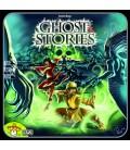 داستانهای روح (Ghost Stories)