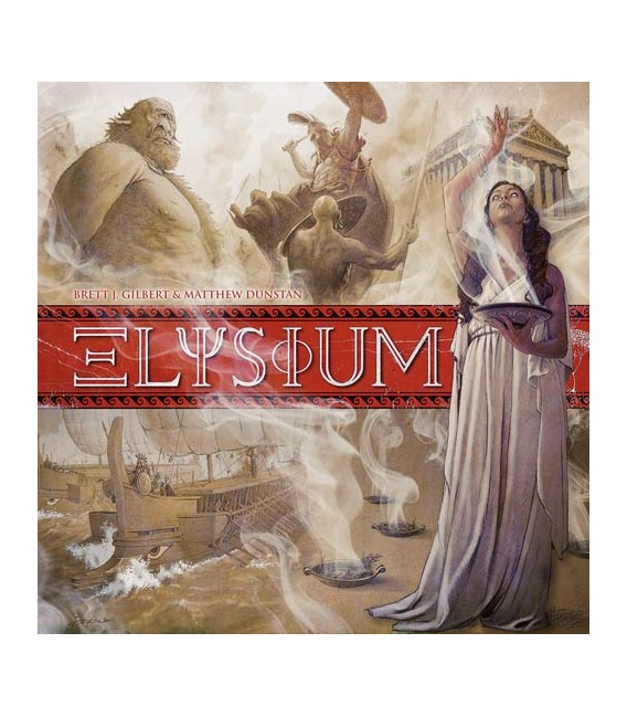 الیسیوم (Elysium)