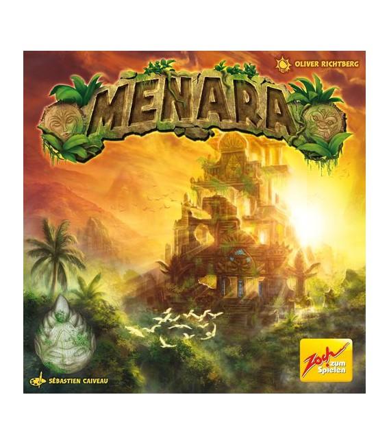 منارا (Menara)