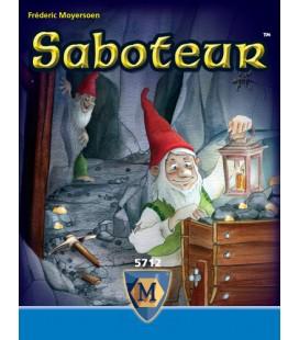 خرابکار (Saboteur)