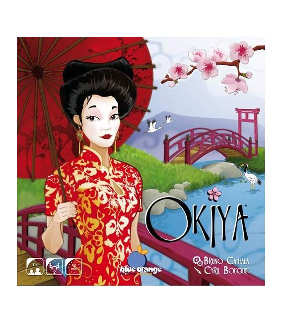 اوکیا (Okiya)