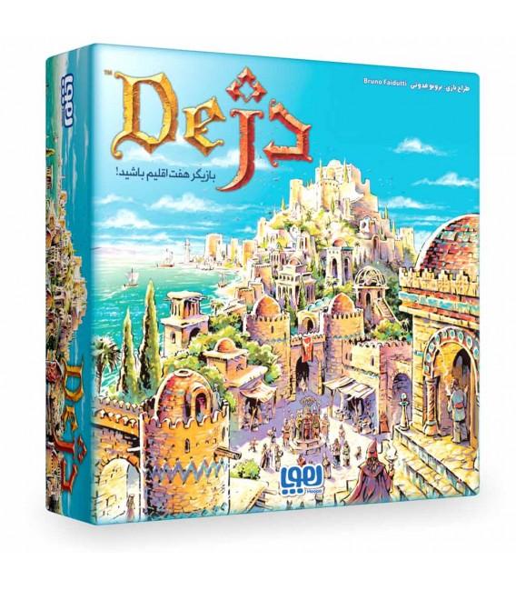 بازی ایرانی دژ
