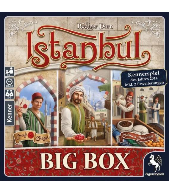 استانبول جعبه بزرگ (Istanbul: Big Box)