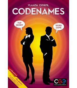 کدنیمز کلمات فارسی (Codenames)