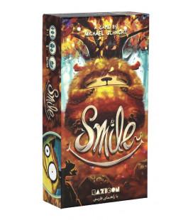لبخند (Smile)