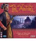 تاج محل (Taj Mahal)