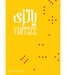 بازی ایرانی یاتزی (Yahtzee)