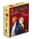 باندل بازی های ایرانی کودتا و نامه عاشقانه