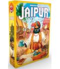 جایپور (Jaipur)