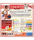 کورینت (Corinth)
