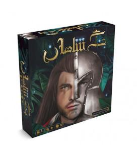 بازی ایرانی جنگ شاهان