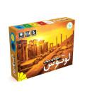 بازی ایرانی گنج های پنهان لوتوس