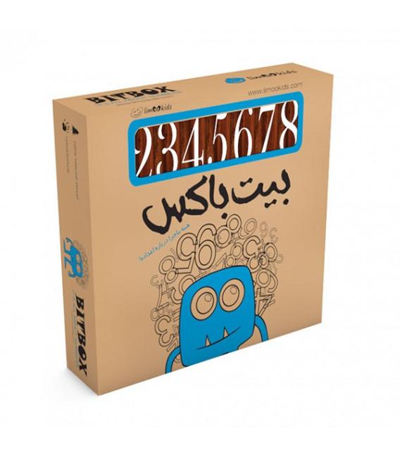 بازی ایرانی بیت باکس (BitBox)