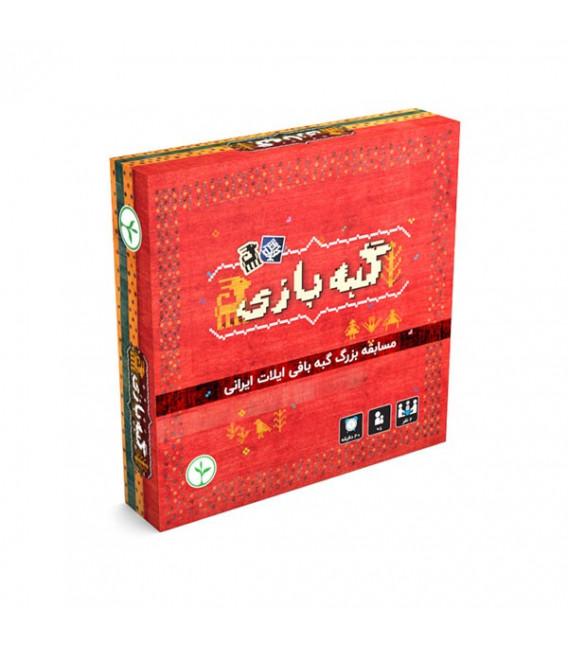 بازی ایرانی گبه بازی