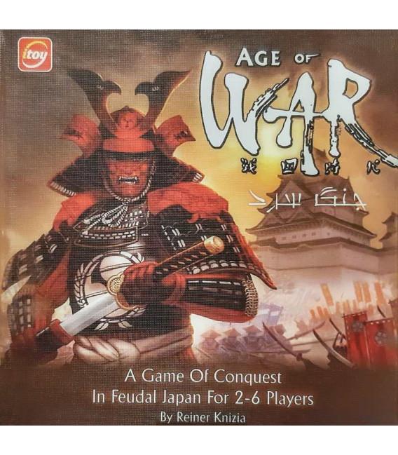 بازی ایرانی دوران جنگ (Age of War)