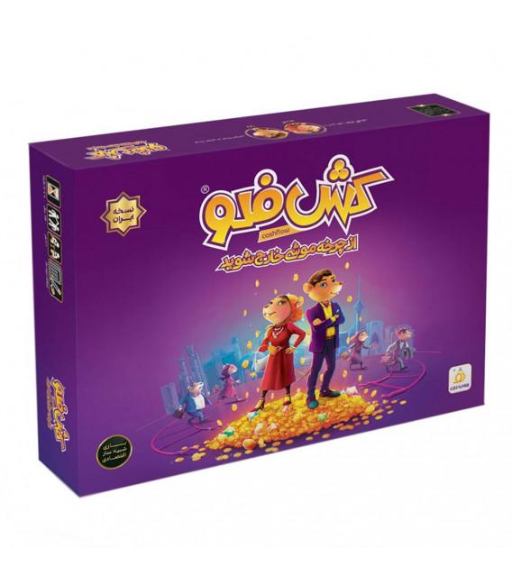 بازی ایرانی کش فلو (cashflow)
