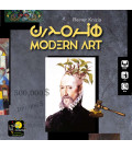 بازی ایرانی هنر مدرن (Modern Art)
