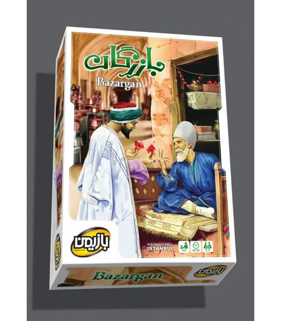 بازی ایرانی بازرگان