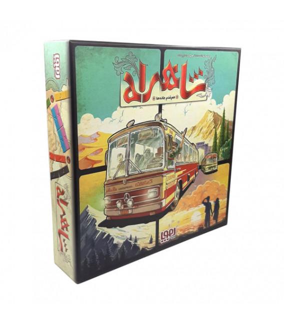 بازی ایرانی شاهراه (Ticket to Ride)
