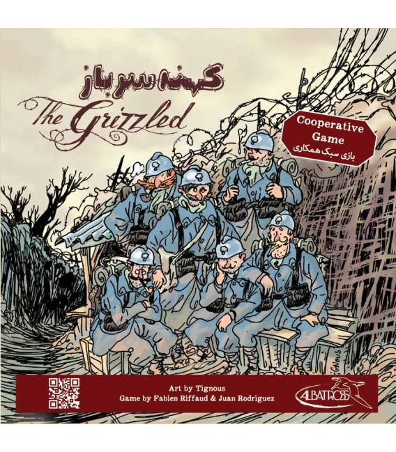 بازی ایرانی کهنه سرباز (The Grizzled)