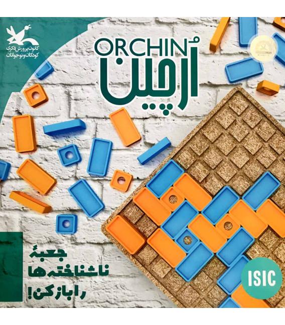 بازی ایرانی ارچین (orchin)