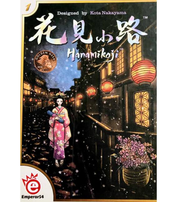 بازی ایرانی هانامیکوجی (Hanamikoji)