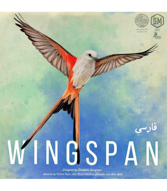 بازی ایرانی وینگسپن (Wingspan)