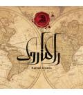 بازی ایرانی راگناروک (Chartae)