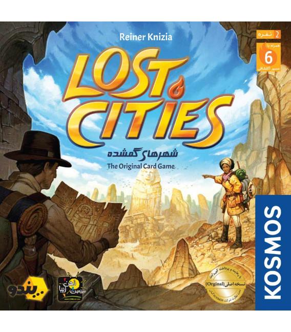 بازی ایرانی شهرهای گمشده (Lost Cities)