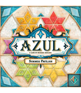آزول: اقامتگاه تابستانی (Azul Summer Pavilion)