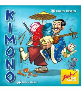 کیمونو (Kimono)