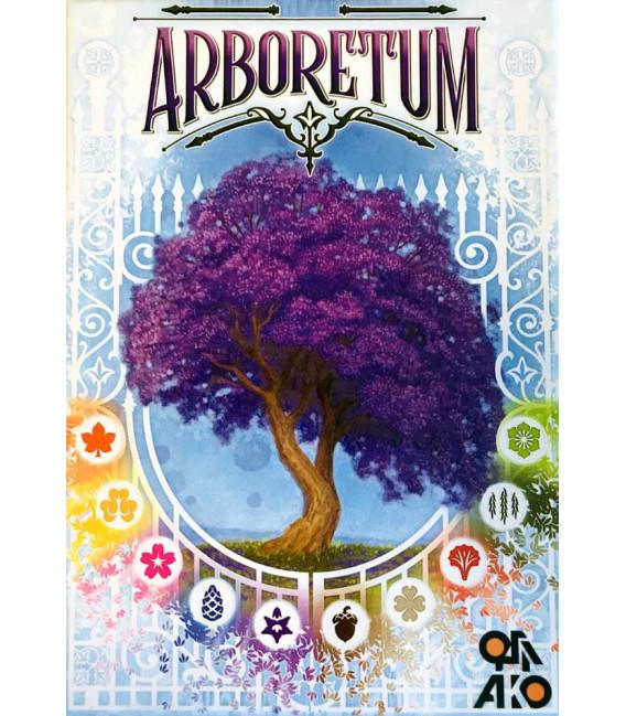 بازی ایرانی باغ موزه (Arboretum)