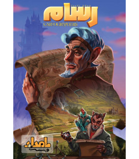 بازی ایرانی رسام (cartographers)
