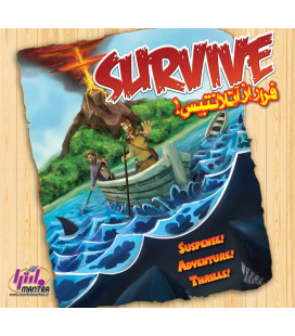 بازی ایرانی فرار از آتلانتیس (Survive: Escape from Atlantis)