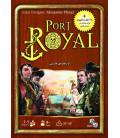 بازی ایرانی بندر سلطنتی (Port Royal)