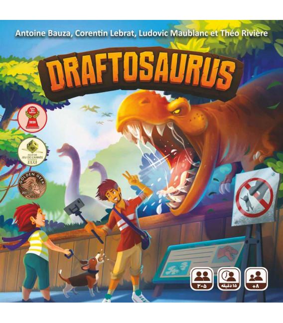 بازی ایرانی درفتوساورس (Draftosaurus)