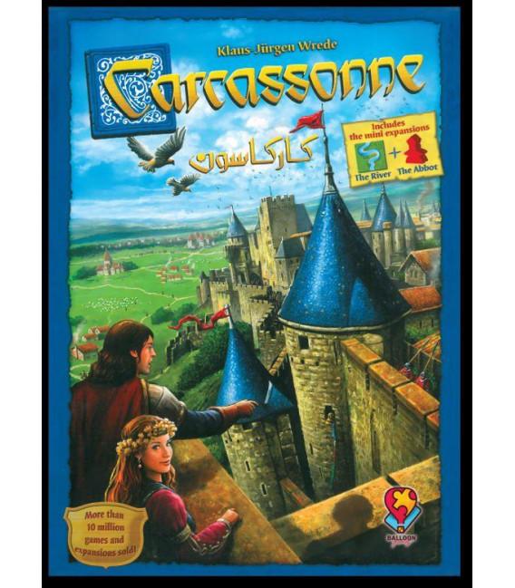 بازی ایرانی کارکاسونه (Carcassonne)