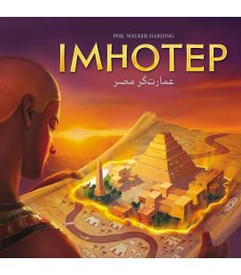 بازی ایرانی ایمهوتپ (Imhotep)