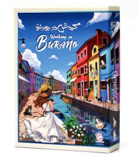بازی ایرانی گردش در بورانو (Walking in Burano)