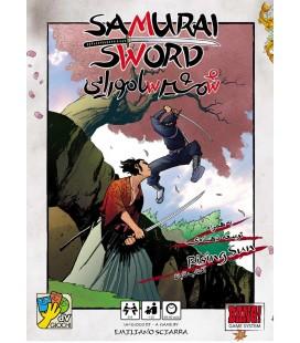 بازی ایرانی شمشیر سامورایی (Samurai Sword)