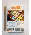 بازی ایرانی تایلو (Nine Tiles)