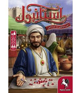 بازی ایرانی استانبول: نسخه تاسی (Istanbul: The Dice Game)