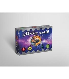 بازی ایرانی قلمرو ستارگان (Star Realms)