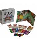 بازی ایرانی شی کوکو (SHIKOKU)