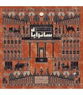 بازی ایرانی ساتراپان (Imhotep)