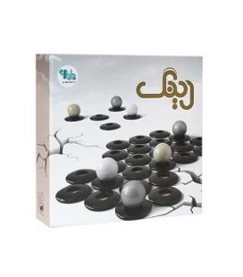 بازی ایرانی رینگ (ZERTZ)