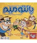 بازی ایرانی پانتومیم