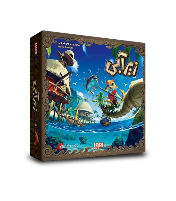 بازی ایرانی زیرآبی (Miaui)