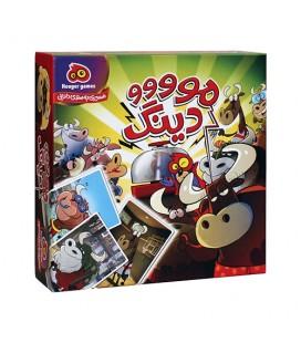 بازی ایرانی مودینگ